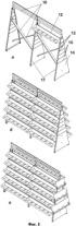 Компактный сборный стеллаж и способ его сборки