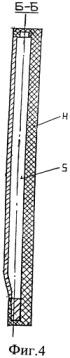 Способ разгрузки барабанной мельницы