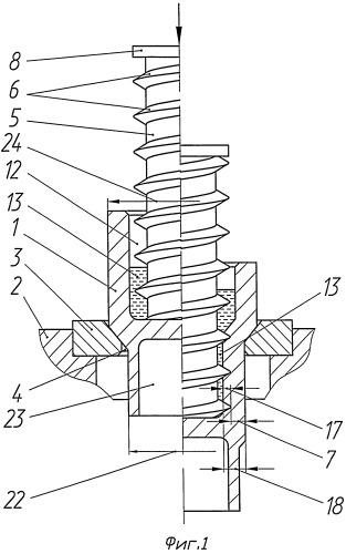 Способ изготовления корпуса осколочного снаряда с ведущим пояском