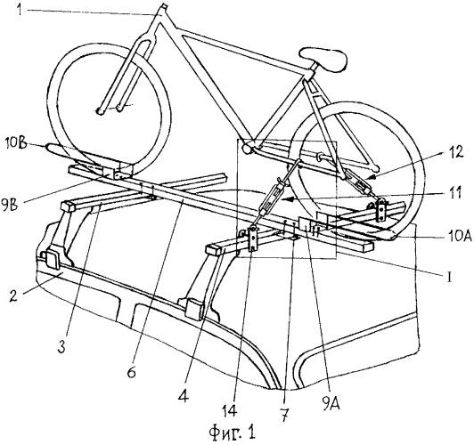 Автомобильное монтируемое устройство для транспортировки велосипеда