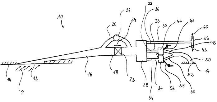 Система подачи охлаждающего воздуха для различных требующих охлаждения устройств в воздушном судне