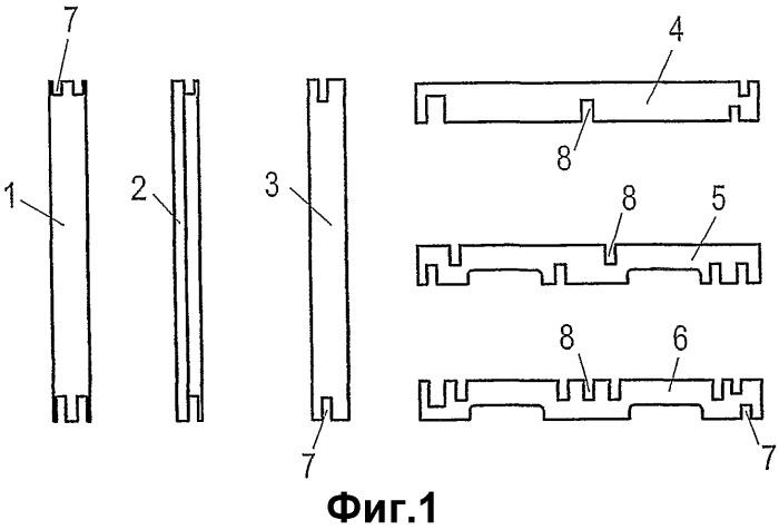 Объемная рамочная опорная конструкция для транспортировки и/или хранения предмета, а также способ ее изготовления