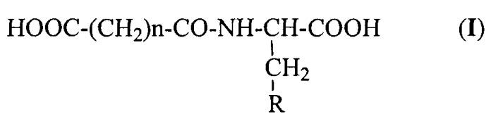 Фармацевтическая композиция, содержащая n-ацильные производные аминокислот, и их применение в качестве противоаллергических, антианафилактических и противовоспалительных средств