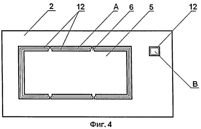 Способ изготовления металлических тонкостенных изделий с отверстиями