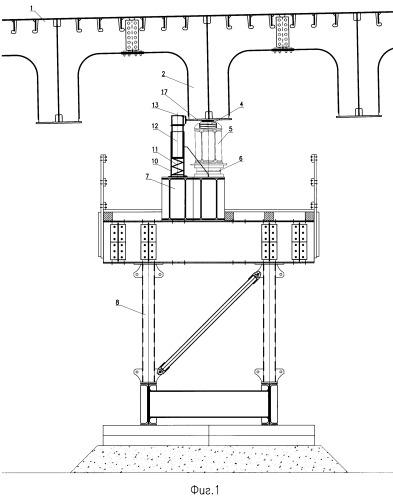 Устройство для надвижки пролетного строения моста