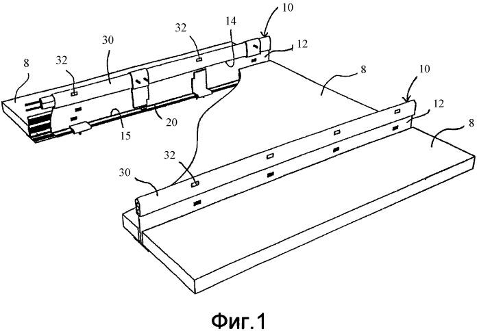 Электропроводность в системе подвесного потолка