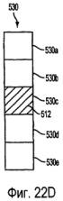 Система покрытия пола с узором большого размера на покрытии пола