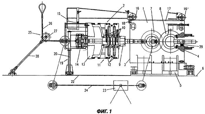 Устройство для бокового монтажа и демонтажа компрессорного цилиндра