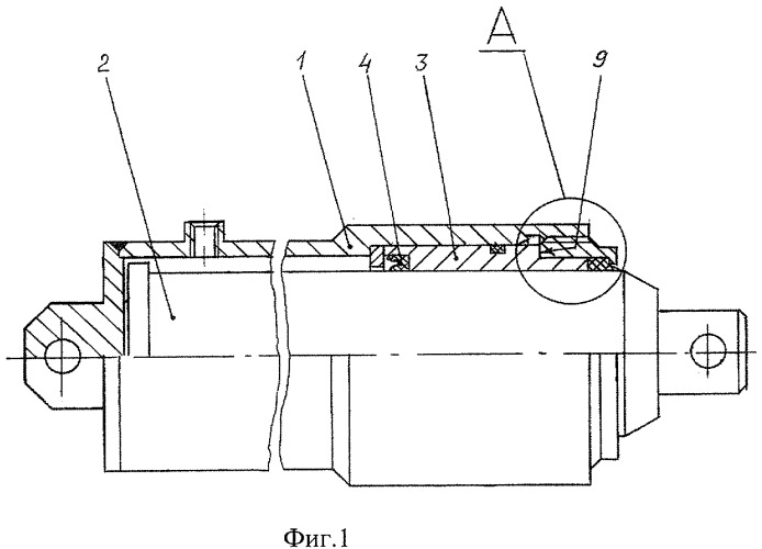 Гидроцилиндр плунжерный