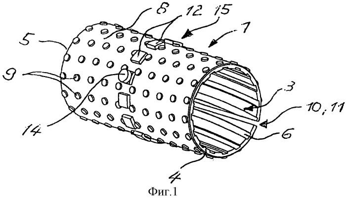 Подшипниковое устройство для вала