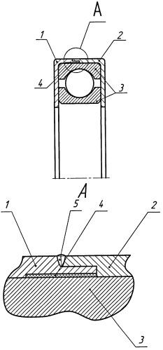 Способ монтажа защитного кожуха на подшипник качения в центробежной машине