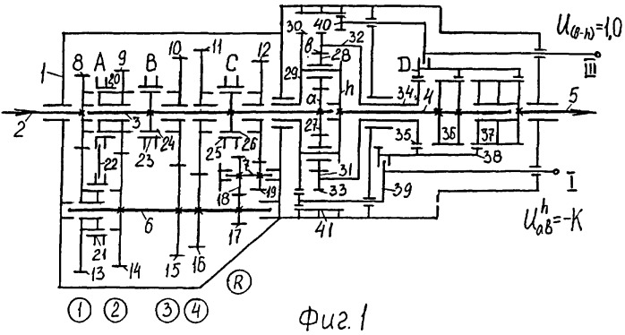 Четырнадцатиступенчатая соосная вальнопланетарная коробка передач
