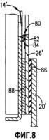 Уплотнение для санитарной конструкции выпускного клапана сброса избыточного давления