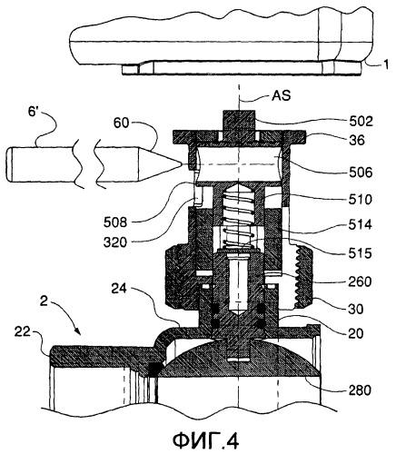 Система ручного и автоматического привода для клапана и комплектующий набор для них