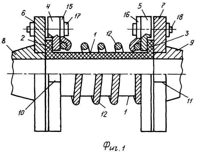 Компенсатор для трубопроводов