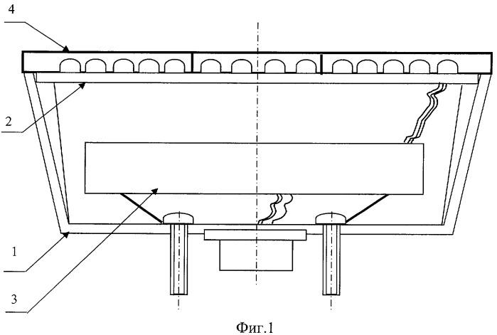 Фонарь светомаскировочный задний