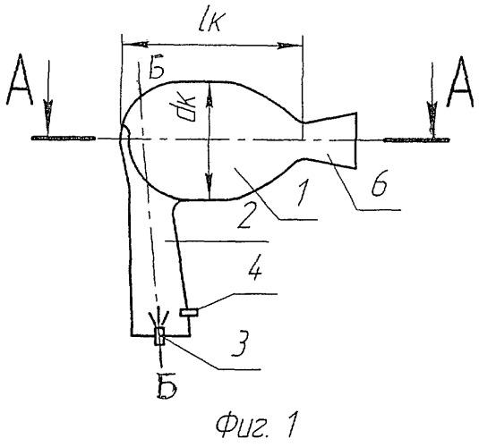 Малогабаритная камера сгорания газотурбинного двигателя
