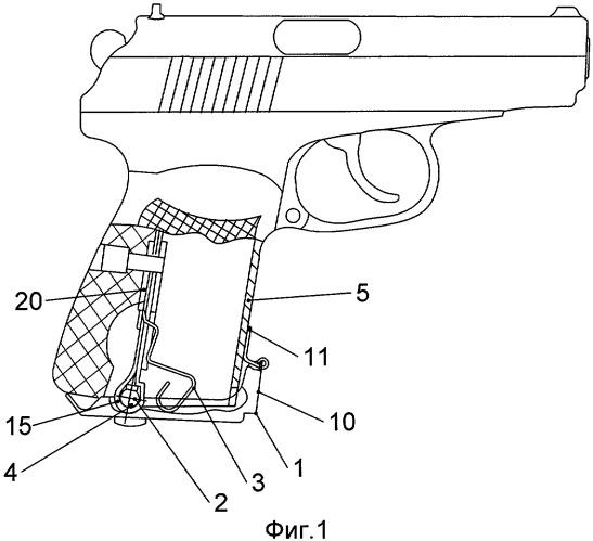 Выбрасыватель магазина пистолета
