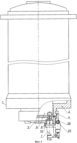 Пусковая установка