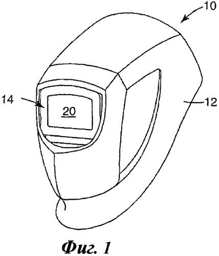 Система с затемняющимся светофильтром, способ управления системой с затемняющимся светофильтром и защитная маска с затемняющимся светофильтром