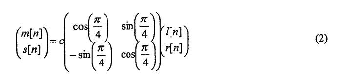 Многоканальное кодирование и декодирование