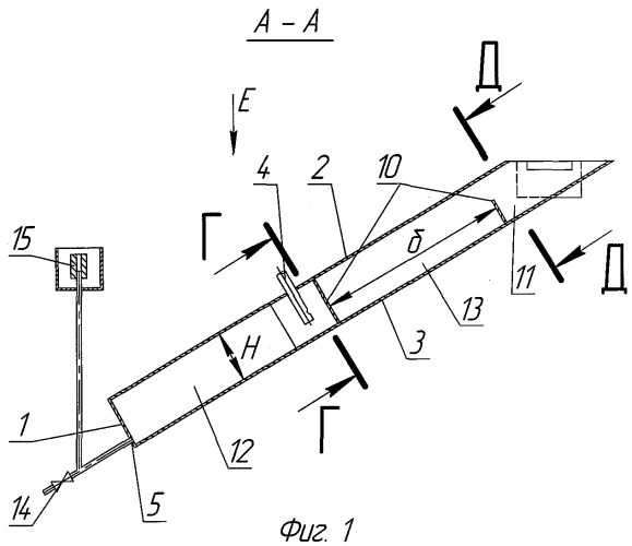 Гравитационный отстойник для разделения смеси дисперсных фаз (варианты)