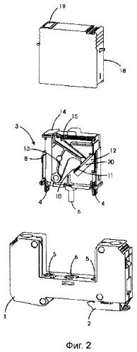 Разрядник для защиты от перенапряжений, содержащий, по меньшей мере, один разрядный элемент, например варистор