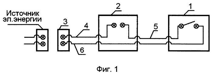 Дистанционный проводной переносной выключатель электрических приборов