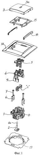 Электрический настенный многофункциональный механизм