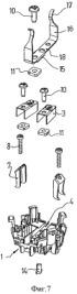 Механизм для настенной розетки