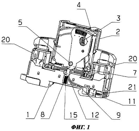 Опорно-соединительный узел для вставного разрядника защиты от перенапряжений