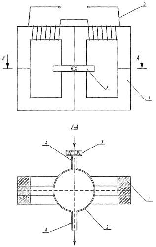 Устройство для получения плазмы с разомкнутым магнитопроводом и способ осуществления электрического разряда и получения плазмы в нем
