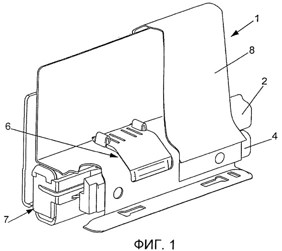 Телескопическая направляющая для элемента мебели, помещаемого в корпус мебели с возможностью перемещения