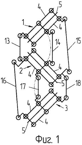 Аппарат для лечения сколиотической деформации позвоночника