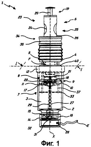 Картридж для стерильного смешивания двухфазного соединения, в частности для двухкомпонентных акриловых полимеров