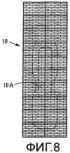 Устройство для накопления волокон для абсорбирующего тела, накопительный барабан для волокон и способ изготовления абсорбирующего изделия с его использованием, а также абсорбирующее изделие, имеющее абсорбирующее тело, изготовленное этим способом