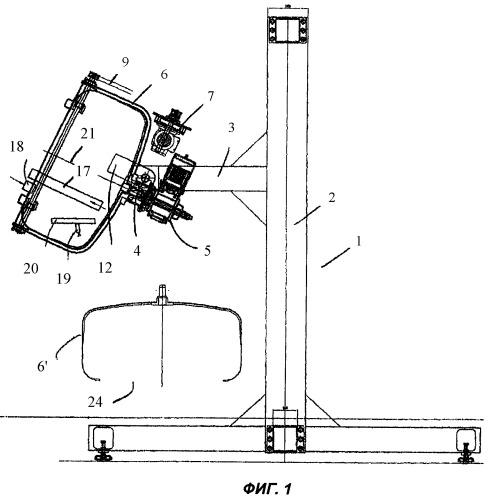 Установка и способ для нанесения покрытия на мелкие изделия