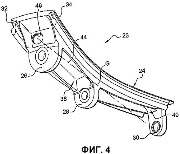 Способ калибровки по массе деталей, предназначенных для установки на периферии ротора