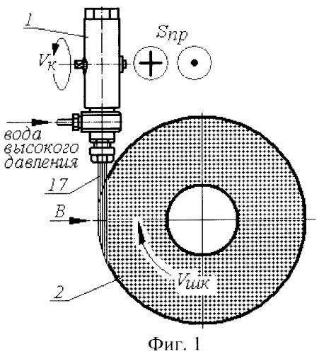 Устройство для формирования шлифовального круга импульсной струей