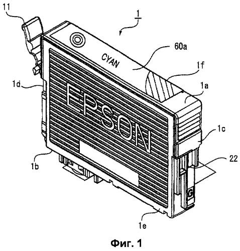 Способ изготовления контейнера для жидкости (варианты) и контейнер для жидкости (варианты)