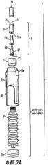 Герметичная по всей поверхности одноходовая клапанная система и система подачи текучей среды