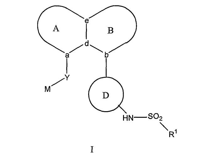 Пери-замещенные арилсульфонамидные бициклические соединения, предназначенные для лечения окклюзионного заболевания артерий