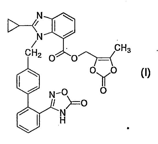 Производное бензимидазола и применение в качестве антагониста ангиотензина ii