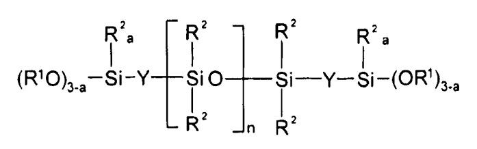 Многокомпонентная композиция силоксанового каучука, отверждающаяся при комнатной температуре