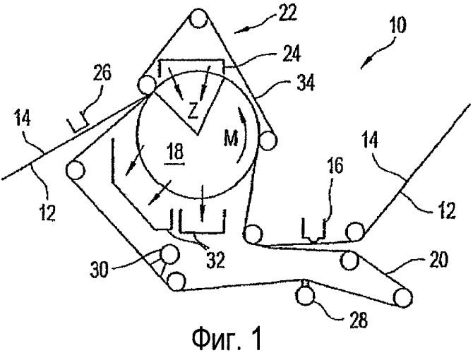 Формирующая ткань, и/или лента для формования тонкой бумаги, и/или формовочная лента для использования в системе atmos