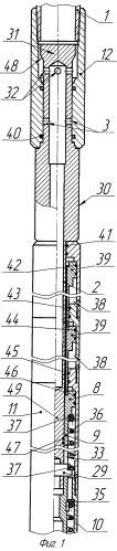 Перфоратор для работы в скважинах с низким пластовым давлением и/или в режиме депрессии