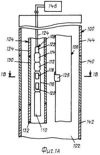 Устройство и способ обнаружения сигнала, ассоциированного с компонентом
