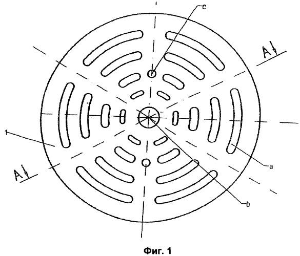 Запирающий и демпфирующий диск для клапана