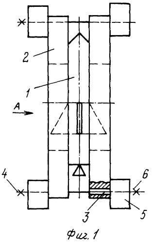 Передвижное кольцо для ракеты