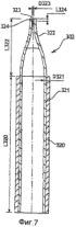 Гидравлическое устройство для устройства для анализа крови, способ, связанный с указанным устройством, и анализатор, оснащенный таким устройством